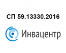 СП 59.13330.2016