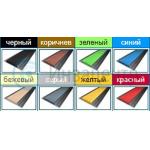 Цветовые рещения полосы противоскольжения Стандарт 40 мм