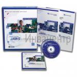 ПО экранного доступа Jaws for Windows
