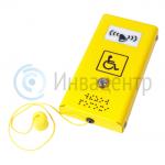 Антивандальная кнопка вызова со шнурком СТ3 10279-1 IA