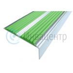 Алюминиевый угол-порог с 2-мя противоскользящими вставками. Зеленый