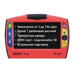 """Электронный ручной видео-увеличитель """"RUBY 7HD"""""""