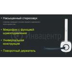 Наушники Headset H150