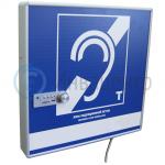 Информационная индукционная система Исток М2