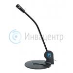Микрофон выносной с настольной подставкой или креплениев к вертикальной поверхности
