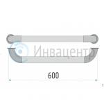 Опорный поручень настенный для ванны туалета 600 мм