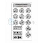 Набор тактильных наклеек для маркировки кнопок лифта №4