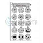 Набор тактильных наклеек для маркировки кнопок лифта №6