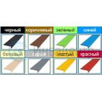 Цветовые решения проивоскользящей накладки на ступени самоклеющейся