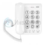 Телефон проводой с большими кнопками TeXet TX-262