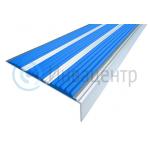 Алюминиевый угол с тремя вставками. Синий