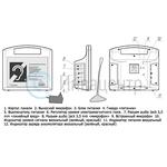 Схема управления информационной (индукционной системой) Сток А2