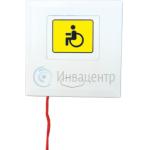 Кнопка вызова персонала со шнурком Аш