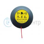 Кнопка вызова персонала со шнурком