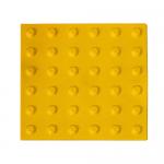 Тактильная плитка ПВХ 300х300 конус линейная желтая