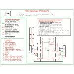 Мнемосхема тактильная План эвакуации 470*610 мм. ПВХ - 3 мм.
