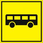 Тактильная пиктограмма Автобусная остановка 100x100 мм