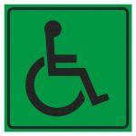 Тактильная пиктограмма G01 Все категории инвалидов 200x200 мм