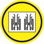 Тактильная пиктограмма G16 Транспортирование и хранение кресел-колясок только в сложенном виде 100x100 мм
