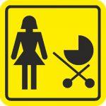 Тактильная пиктограмма СП16 Для матерей с детскими колясками 150x150 мм