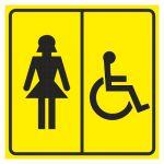 Тактильная пиктограмма СП6 Женский туалет для инвалидов 100x100 мм