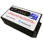 Индукционная информационная система ИЦР-120.1с плеером