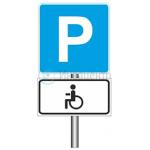 Знак парковка для инвалидов на стойке