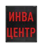 Бегущая строка Светодиодное табло красного свечения 370x850 мм