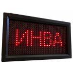 Световой маяк Красное свечение 370x210 мм