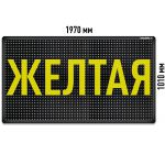 Бегущая строка Светодиодное табло желтого свечения 1970x1010 мм
