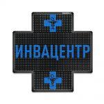 Светодиодный аптечный крест P10 640x640 односторонний синий