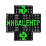 Светодиодный аптечный крест P10 640x640 односторонний зеленый