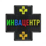Светодиодный аптечный крест P6 576x576 двухсторонний полноцветный