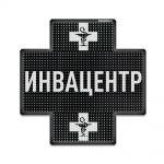 Светодиодный аптечный крест P10 640x640 односторонний белый