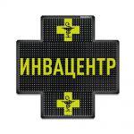 Светодиодный аптечный крест P10 640x640 односторонний желтый