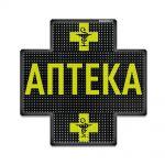 Светодиодный аптечный крест P10 640x640 двухсторонний желтый