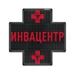 Светодиодный аптечный крест P10 960x960 двухсторонний красный