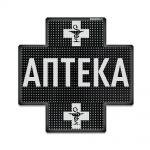 Светодиодный аптечный крест P10 960x960 односторонний белый