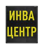 Бегущая строка Светодиодное табло желтого свечения 370x1010 мм