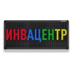 Бегущая строка Светодиодное табло RGB 1650x370 мм полноцветная