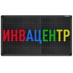 Бегущая строка Светодиодное табло RGB 1650x850 мм полноцветная