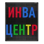 Бегущая строка Светодиодное табло RGB 370x1010 мм полноцветная