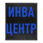 Бегущая строка Светодиодное табло синего свечения 690x1010 мм