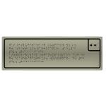 Тактильная табличка шрифтом Брайля Сталь 100x300 мм
