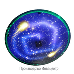"""Подвесной потолочный модуль """"Галактика"""". D-100 см"""