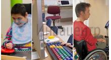 Рабочее место инвалида. Учебное место инвалида
