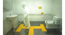 Санузел для инвалидов