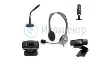 Камеры наушники микрофоны