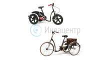 Велосипеды для инвалидов
