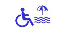 Кресла-коляски пляжные
